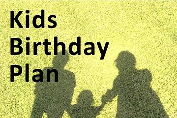 ★キッズバースデープラン★誕生日はホテルでお祝い♪ケーキ&プレゼント&アメニティ付 素泊り