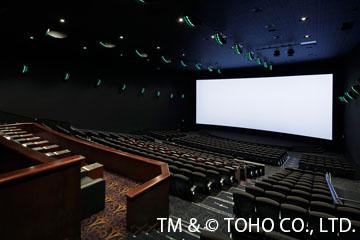 【GoToトラベル割引対象】【映画DE割引プラン】TOHOシネマズ新宿の映画館半券提示で割引プラン≪素泊り≫