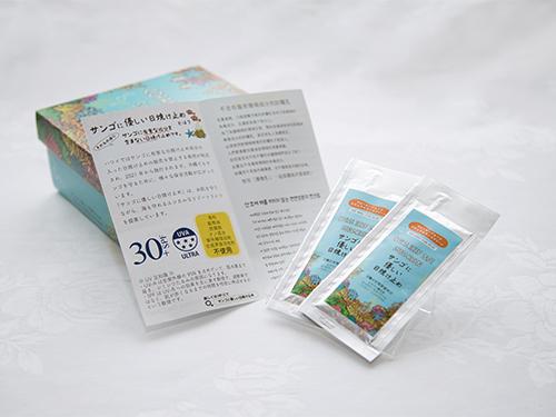 ☆インスタ映え☆《1日1室限定》「美ら海ルーム」で沖縄の海を体感 (ビュッフェの朝食付き)