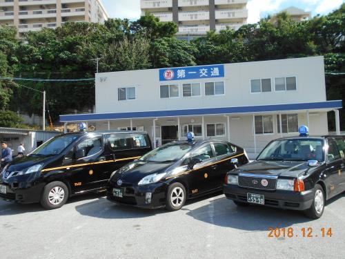【タクシー利用券付き】ぶらり那覇たび☆国際通りステイ☆素泊まり