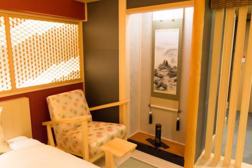 【京都ルーム】古都京都の茶屋を感じるコンセプトルーム