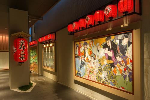 【連泊プラン】京都を満喫お得な3連泊以上(お弁当付き)プラン※GoToトラベル割引適用外