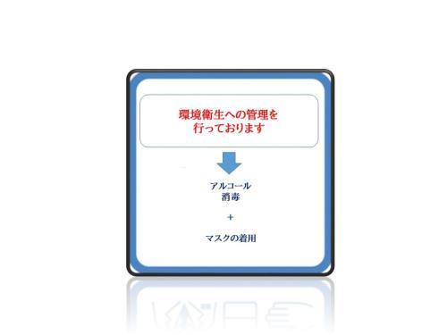 【コロナウイルス対策実施】総支配人おすすめ宿泊応援プラン※GoToトラベル割引適用外