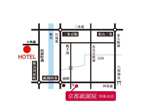 【事前決済限定】最大33時間滞在!着物であるく京都観光プラン(お弁当付き)※GoToトラベル割引適用外