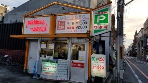 【GoToトラベル割引対象】車でGO!駐車場付き宿泊プラン