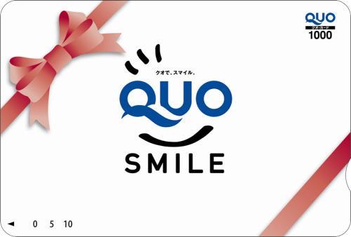 【ビジネス応援】QUOカード1,000円付き宿泊プラン※GoToトラベル対象外