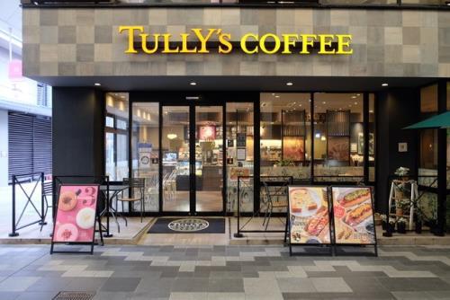 【最大6時間滞在】TULLY'SCOFFEE利用券付日帰りプラン 9:00~19:00(素泊まり)※GoToトラベル割引適用外
