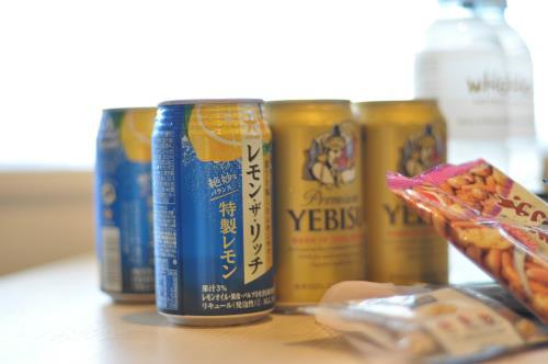 【お部屋で晩酌】ビール&おつまみ付き部屋飲み宿泊プラン ※GoToトラベル割引適用外