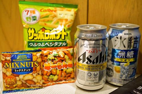 【最大6時間滞在】 アルコール飲料つき日帰りプラン 9:00~19:00 ※GoToトラベル割引適用外