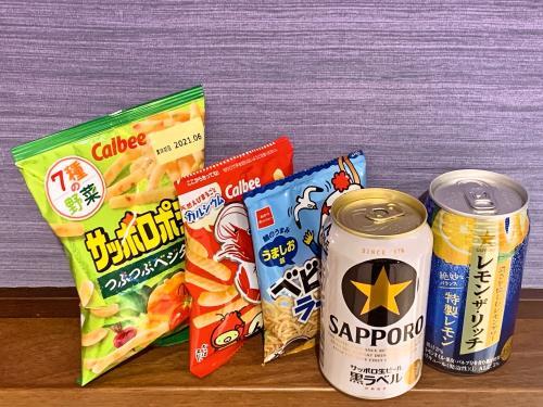 【お部屋で晩酌】ビール&おつまみ付ほろ酔い宿泊プラン※GoToトラベル割引適用外